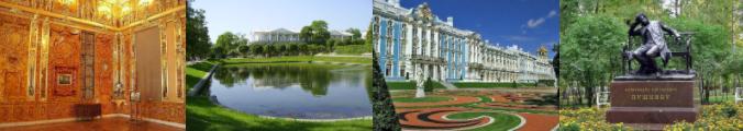 Excursion to Pushkin